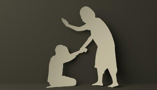 留萌市に住む30代の夫婦が当時9歳の娘を凶器で殴り逮捕。連れ子同士の再婚で子どもが6人。5年間に渡り子どもたちを虐待か
