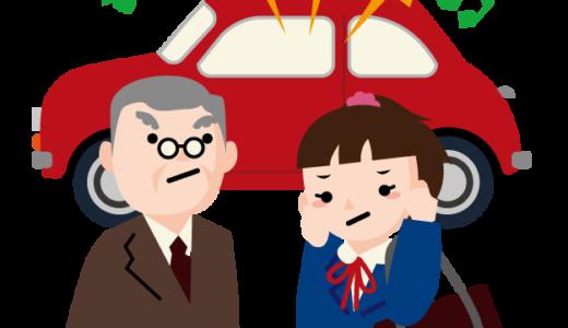 鎌倉市で高峰常さん(18)が大音量の音楽を流す車に「うるさい」と注意し3人組に刺されて死亡。現在逃走中。犯人の正体は?