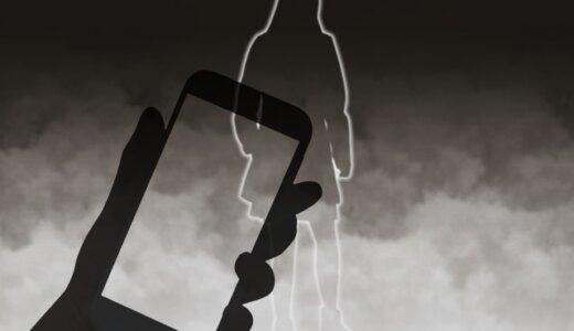 岡山市市民協働局次長の中西信行容疑者(57)盗撮で現行犯逮捕。フェイスブックと顔画像は?