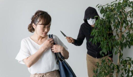 中標津町の会社員・本間正勝容疑者(44)20代の女性2人を脅迫し逮捕。不審者として警察に相談。ストーカーか。自宅特定