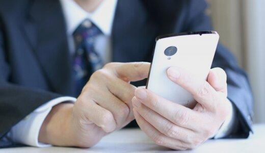 恵庭市の会社員・仲宗根拓也(31)Twitterで知り合った札幌市の当時17歳の女子高校生に自宅でいかがわしい行為をし自ら裸の動画を撮影させ送信させる。Facebookと顔画像は。