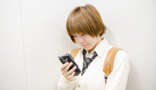 鹿児島県伊佐市の会社員・溝口貴洋(32)がSNSで知り合った愛知県蟹江町の17歳の女子高生を誘拐。わいせつ目的か。Facebookと顔画像は。