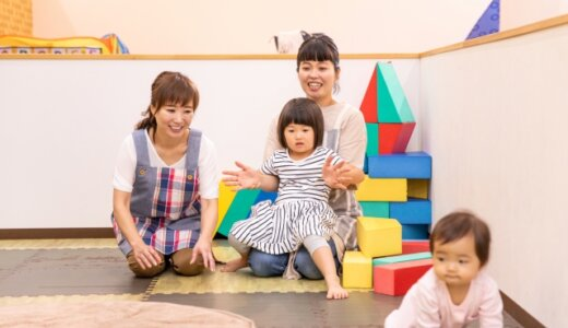 敦賀市の公立保育園の保育士・中川浩太(23歳)が保育園の女の子にわいせつ行為。性的欲求を満たすためにやった。勤務する保育園と顔画像は?
