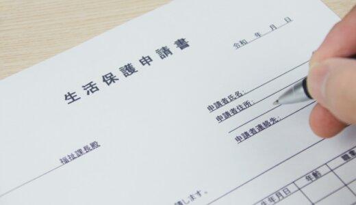 札幌市白石区に住む一人暮らしの無職の女(61)がおにぎり1個とアイスクリーム1個(販売価格合計436円)を万引き。「お金がなかったが食べたかった」