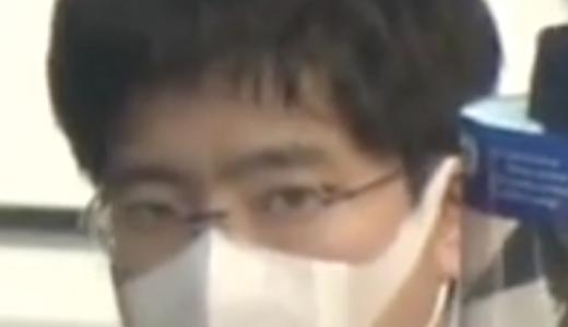 【小さい子供の動画はレア】東京都三鷹市立小学校教諭・木村康一郎容疑者(31)約10年前から変装までして児童のわいせつ動画を撮影。スマホには動画や画像が2千枚以上