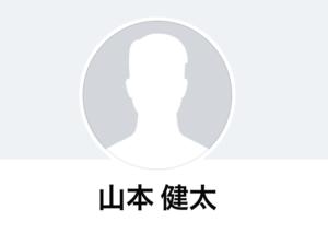 伊 吉村 麻