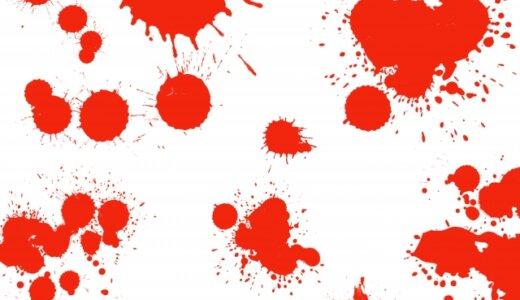 函館で山口組系「四代目誠友会」の組員・松田悦門(えつゆき)が交際している20代の女性を暴行し血まみれに。「流血しているから来い」と警察を呼ぶ。フェイスブックは?