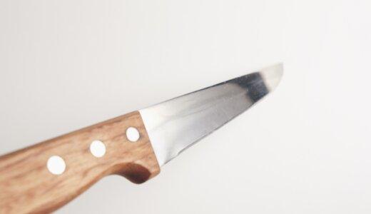 姫路市・河野文徳(35)スナックで喧嘩をとめに入った無関係の20代の女性に包丁を投げつけ脇腹に刺さり殺人未遂。経営する飲食店の名前とFacebook・インスタグラム特定