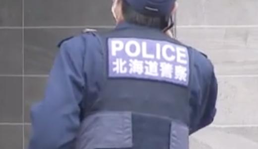 札幌市中央区・今野真宗容疑者(37)が夫婦喧嘩の末に「死んでやる」といってナタを持って逃走するも結局自宅にもどり逮捕。夫婦喧嘩の原因はコロナ?Facebookと顔画像は