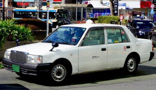 【タクシー運転手の敵】旭川で森川友広(45)がタクシー強盗で逮捕。過去にも2回の犯行の常習犯。顔画像は?