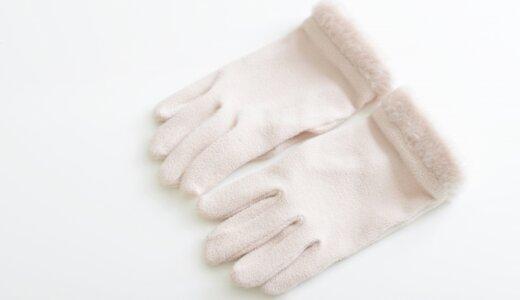 苫小牧・90代のおばあちゃんの手袋を男がひったくり。後ろから「手袋ちょうだい」手袋を一つ渡すと「もう一個もちょうだい」。盗んだ動機は?