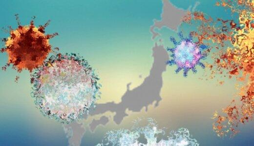 【新型コロナ】道内で 過去最多326人感染確認。昨年11月20日の304人を上回る。札幌市も246人で過去最多更新。感染者数が全国で5番目に