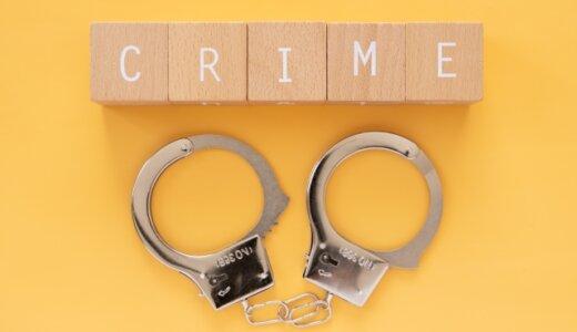 札幌市建設会社社長・杉岡稔(じん)(33)と従業員2人が別の従業員を車に8時間監禁し暴行。会社名を特定。