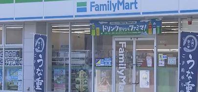 「ファミリーマート 札幌栄通店」にコンビニ強盗。刃渡り6センチ超の包丁を所持していた40歳の男はある意味危険人物⁉その理由とは。