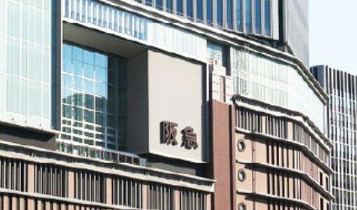 パワハラとセクハラで解任された阪急阪神百貨店の元常務執行役員で前店長(58)の実名と経歴判明。顔画像も特定!