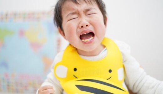 札幌市白市区の無職・石川翼(25)自分の子供を泣かせた友人の1歳の男の子の髪をつかんで引き倒し首をつかんで持ち上げる暴行。フェイスブックと顔画像は?