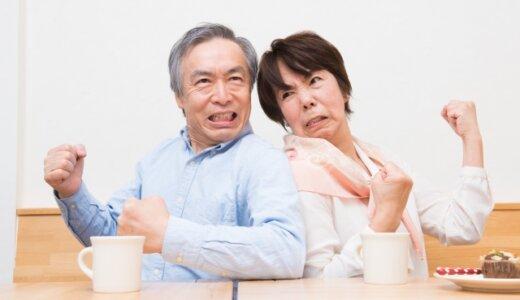 札幌市西区の無職・菅原吉嶺(78)が自宅で妻の蓉子さん(74)を殺害。暴走老人か。住所を特定!