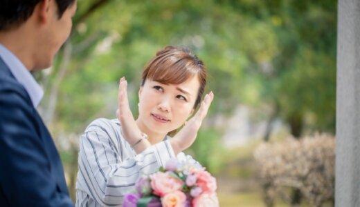 東京都八王子市の会社員・金田大樹(32)が札幌の元同僚女性へのストーカー行為で逮捕。フェイスブックは?改正ストーカー規制法の内容も解説