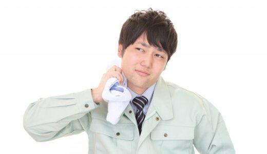 札幌市の内装工で41歳の男が「臭いを嗅ぎたくて」男性の靴や作業ズボンを盗む。顔画像は?