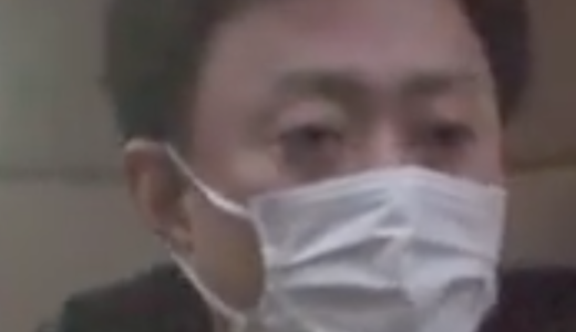 滋賀県の人材派遣会社役員・藤井洋介(39)が持続化給付金詐欺で逮捕❗️爆サイにも過去の悪事が。会社と顔画像特定