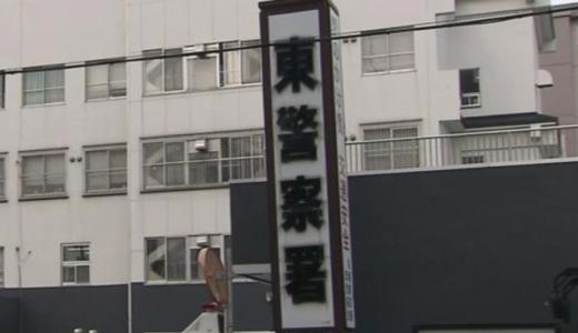 札幌市東区の無職・白石容疑者(25)が女子中学生とみだらな行為をし画像を撮影・送信するようしつこく要求。ワタナベマホトを模倣か。顔画像は?