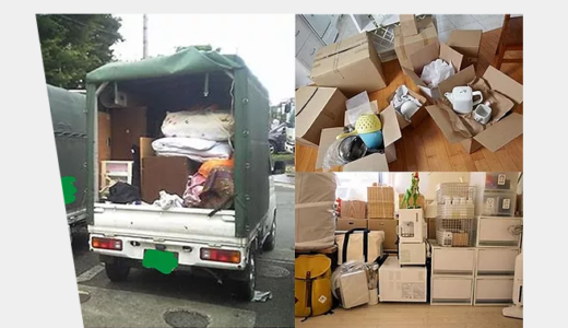 2年前の強制性交致傷で石狩市のアルバイト従業員・米谷和洋(35)逮捕!フェイスブックと顔画像特定。経営している便利屋も判明。