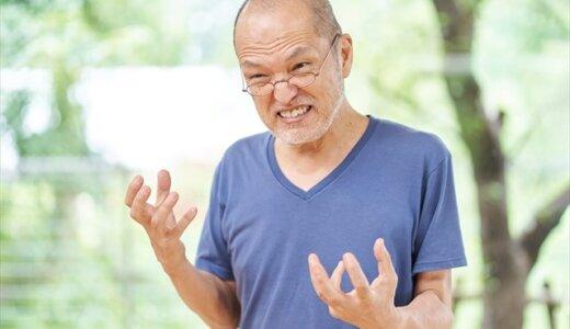 小樽市の77歳の無職男がスーパーで男児のお尻を触り逃走し現行犯逮捕‼︎この男の動機は。