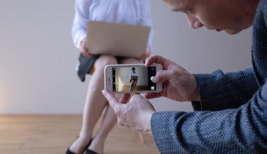 豊田市立逢妻中学校教諭・青山直樹容疑者(26)盗撮した動画をP Cに保存し再逮捕。複数回盗撮か。