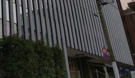 道の東京事務所の職員が小田急線・下北沢駅構内で盗撮し逮捕。道は実名を公表せず。この職員の家族構成は?