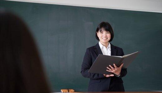前代未聞❗️27歳の女性教諭が新宿の繁華街で立ちんぼ‼︎2回逮捕され懲戒免職。その理由とは?