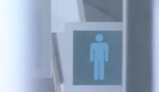 岩手県一の進学校・盛岡第一高校の男性教員が秋田市の水泳大会会場のトイレで複数の男子高校生を盗撮。動機が判明。この教員の実名は?