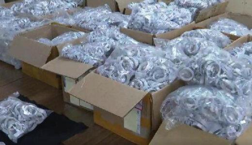 苫小牧の無職・齋藤笑生(31)遼平(27)夫婦が中国から輸入した偽物のアップル社製のケーブル10万本を販売し逮捕。Q0010のネットショップを特定。Facebookと顔画像は?