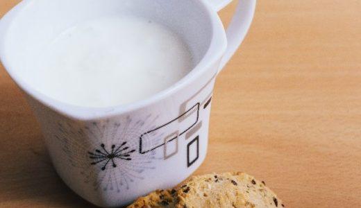 ホットミルク 🥛