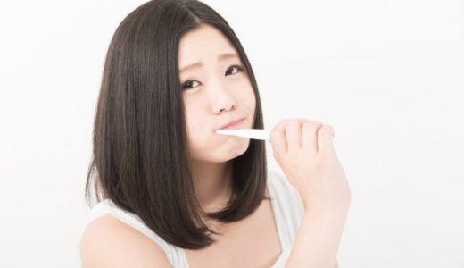 歯磨き、舌磨き、お口クチュクチュ