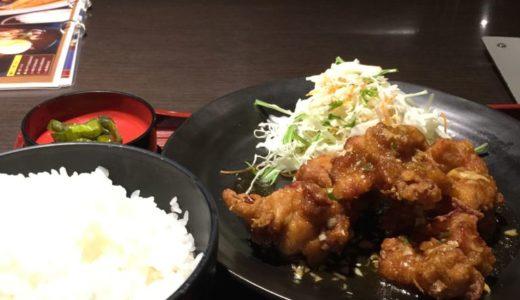 ランチパスポート札幌2017 P72  はなび 油淋鶏定食