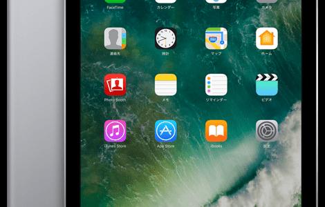新 ipadを1週間使ってみた感想