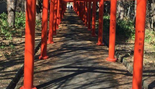 札幌伏見稲荷神社 札幌のパワースポット【北海道の観光案内   Hokkaido Tourism】