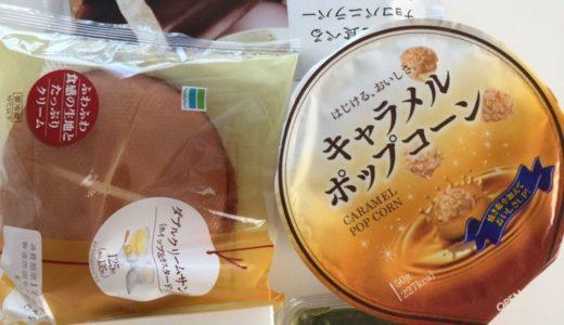 ケーキセットと白玉クリームあんみつと夕食は無礼講 ランチパスポート札幌2017 P115・116