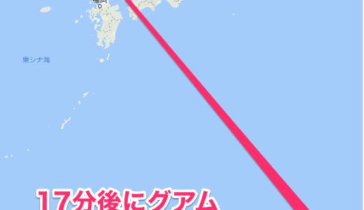 『北朝鮮』ミサイル発射確率は90%‼️3分50秒で日本に到達⁉︎ミサイルが発射された場合の「注意点」についてまとめました。