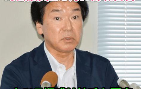 『豊田真由子議員の新秘書』9月に町会議員の辞職勧告へ⁉︎髪は地毛と主張。