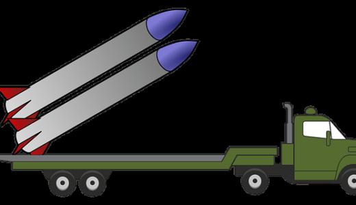 「北朝鮮ミサイル発射」今度は青森県西方へ!
