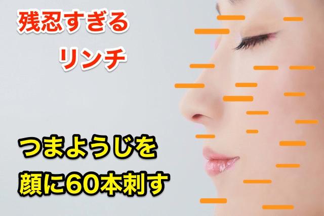 f:id:gbh06101:20180111225110p:plain