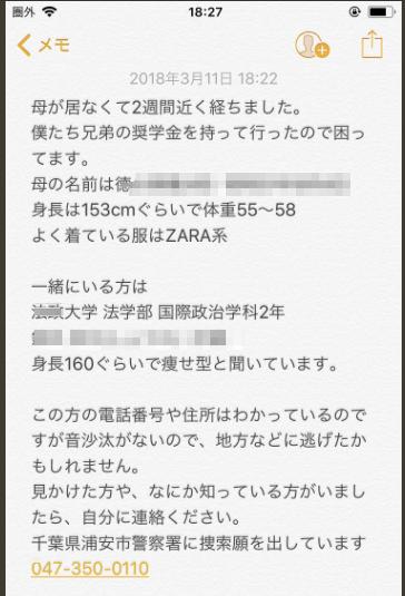 f:id:gbh06101:20180321221241p:plain