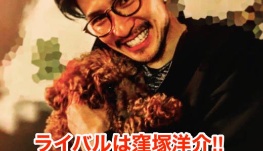 【ストーカー放火男】ライバルは窪塚洋介‼︎自称俳優で社長の本当の姿⁉︎