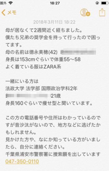 f:id:gbh06101:20180808194351p:plain