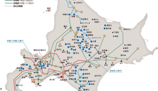 【北海道大停電】札幌は電気が止まる‼︎情報を随時発信します⁉︎